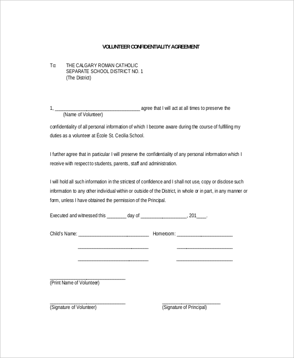 standard consulting agreement template - agreement form sample gtld world congress