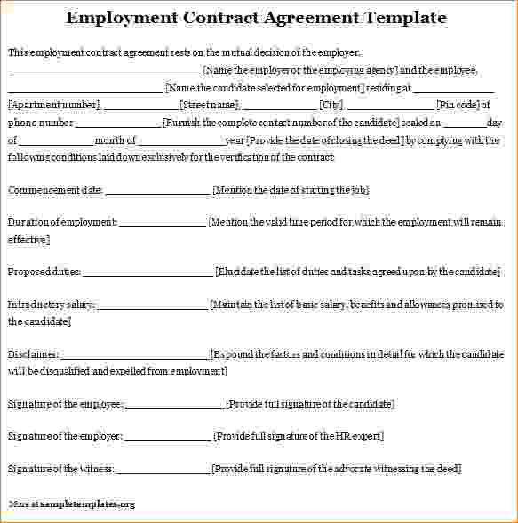 work agreement contract template work agreement contract template