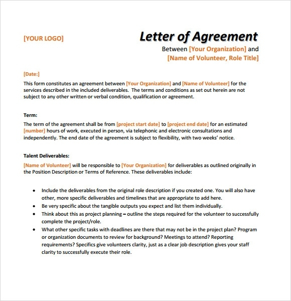 letter of agreement template letter agreement template letter of