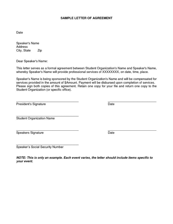 letter of agreement template payment agreement letter