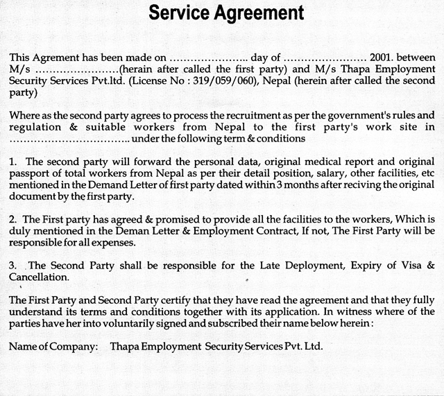 service agreement template between two parties 57 best of legal