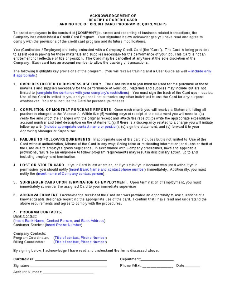 employee credit card agreement template employee credit card