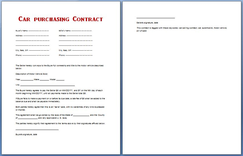 purchase agreement template car car purchase contract template for